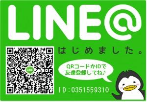 きゃばちんLINE画像facebook用