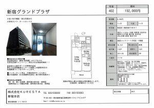 mainte2o-s-c-jp_20161114_162049_0001